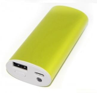PowerBank - 204