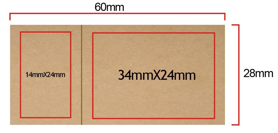 USB-Stick-Cardboard-aus-Karton-Druck-Umwelt